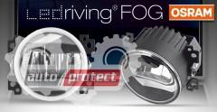 Фото 1 - Osram LEDriving FOG (LEDFOG 101) Светодиодные фары дневного света 6000K
