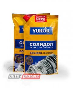 Фото 1 - Yukoil Солидол Ж Смазка литиевая густая универсальная