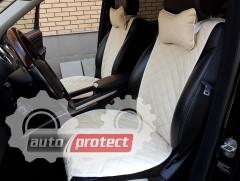 Фото 1 - Аvторитет Premium Накидки из экокожи на передние и задние сиденья, бежевые