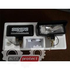 Фото 4 - Sirius NS-2176B-C Дополнительные фары противотуманные