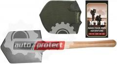 Фото 1 - MFH Прочная лопата с деревянной ручкой и чехлом