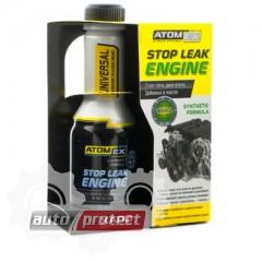 Фото 1 - Atomex Stop Leak Engine Стоп-течь для устранения течей в масляной системе двигателей