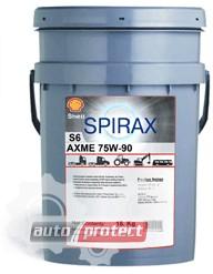 Фото 2 - Shell Spirax S6 AXME 75W-90 Трансмиссионное масло
