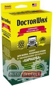 Фото 1 - Doctor Wax Набор для мойки, полировки кузова и обновления интерьера «Карнауба» Doctor Wax Carnauba Detailing Kit