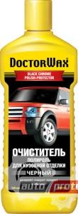 Фото 1 - Doctor Wax Очиститель-полироль для кузовной отделки черный