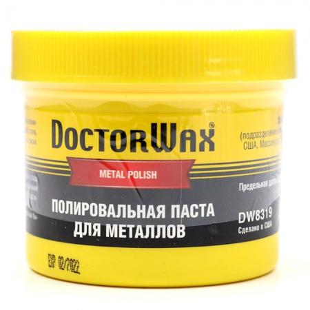 Фото 1 - Doctor Wax Паста для полировки металлов (DW8319)