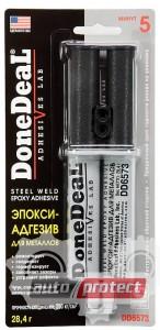 Фото 1 - DoneDeal  5-минутный 2-компонентный для металлов эпокси-адгезив в шприце