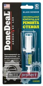 Фото 1 - DoneDeal DoneDeal Адгезив для приклеивания и ремонта стекл