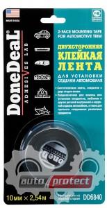 Фото 1 - DoneDeal DoneDeal Двусторонняя клейкая лента для установки отделки автомобиля