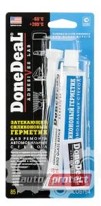 Фото 1 - DoneDeal DoneDeal Затекающий герметик силиконовый для ремонта стекол