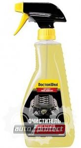 Фото 1 - Doctor Wax Очиститель двигателя