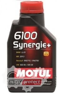 Фото 1 - Motul 6100 Synergie+ 5W-30 Полусинтетическое моторное масло