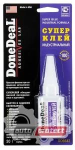 Фото 1 - DoneDeal DoneDeal Суперклей индустриальный, не требует обезжиривания поверхностей