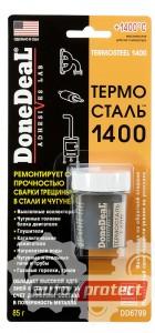 Фото 1 - DoneDeal DoneDeal Термосталь- термостойкий до ( 1400С ) сверхпрочный ремонтный герметик