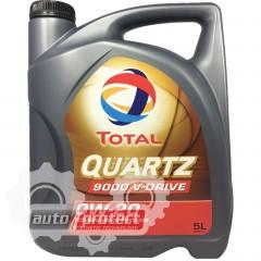 Фото 1 - Total Quartz 9000 V-Drive 0W-20 Cинтетическое моторное масло