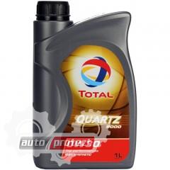 Фото 1 - Total Quartz 9000 0W-30 Cинтетическое моторное масло