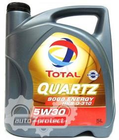 Фото 1 - Total Quartz 9000 Energy HKS G-310 5W-30 Cинтетическое моторное масло