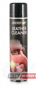 Фото 1 - Motip Black Line Аэрозольный очиститель кожи