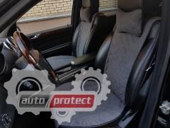 Фото 1 - Аvторитет Premium Накидка на переднее сиденье, графит, 2шт