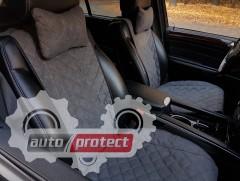 Фото 2 - Аvторитет Premium Накидка на переднее сиденье, графит, 2шт