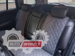 Фото 4 - Аvторитет Premium Накидки на передние и задние сиденья, графит