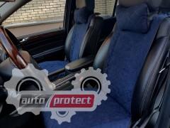 Фото 1 - Аvторитет Premium Накидки на передние и задние сиденья, темно-синий