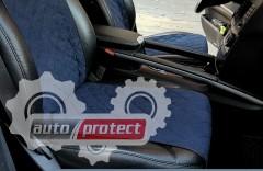 Фото 2 - Аvторитет Накидки на передние и задние сиденья, темно-синий