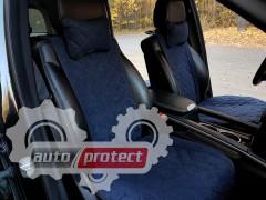 Фото 2 - Аvторитет Premium Накидка на переднее сиденье, темно-синий, 2шт