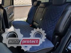 Фото 1 - Аvторитет Накидка на заднее сиденье, темно-синий, 2шт