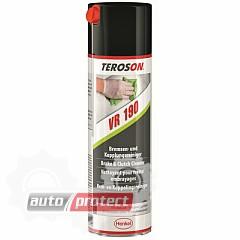 Фото 1 - Loctite TEROSON VR 150 (Brake and Clutch Cleaner) Средство для очистки тормозов