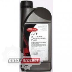 Фото 1 - DELPHI ATF Dextron II Трансмиссионное масло