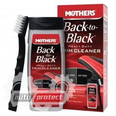 Фото 1 - Mothers Back to Black Heavy Duty Trim Cleaner Kit Набор для восстановления черного пластика