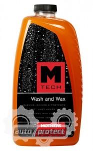 Фото 1 - Mothers M-Tech Wash & Wax Автошампунь-концентрат с воском