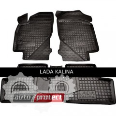 Фото 1 - Avto-gumm Коврики в салон для Lada Kalina, резиновые черные