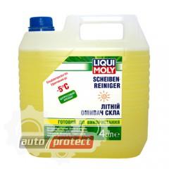 Фото 1 - Liqui Moly Scheiben Reiniger Жидкость для омывания стекл готовая, до -5С