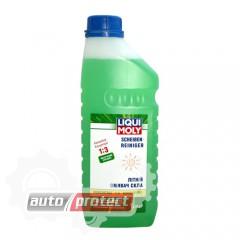 Фото 1 - Liqui Moly Scheiben-Reiniger Жидкость в бачок омывателя, концентрат