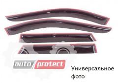 Фото 1 - AV Tuning Дефлекторы окон  Lada 2109-21099, на скотч