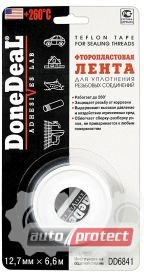 Фото 1 - DoneDeal DoneDeal Фторопластовая лента для уплотнения резьбовых соединений