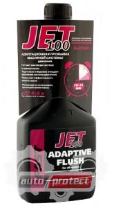 Фото 1 - Jet100 Absolut Промывка для маслосистемы двигателя быстрая