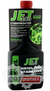 Фото 1 - Jet100 JET 100 Fuel Stabilizer стабилизатор дизельного топлива