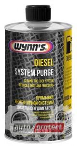 ���� 1 - Wynns Diesel System Purge �������� �������� ���������� ��������� 1