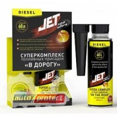 """���� 1 - Jet100 ULTRA Diesel - ����� �������� ��������� �������� """"� ������"""" 5 � 1 ��� ���������� ���������"""