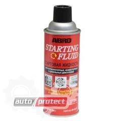 Фото 1 - Abro SF-650 Starting Fluid Стартовая жидкость