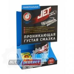Фото 1 - Jet100 ULTRA Универсальная проникающая густая смазка