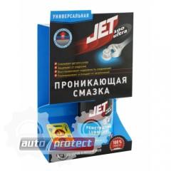 Фото 1 - Jet100 Ultra Универсальная проникающая смазка