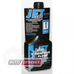 Фото 1 - Jet100 Промывка для маслосистемы двигателя мягкая