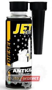 Фото 1 - Jet100 Антигель для дизельного топлива 1