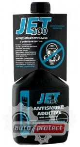 Фото 1 - Jet100 Стоп Дым Стабилизатор вязкости моторного масла