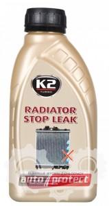 Фото 1 - К2 Radiator Stop Leak Жидкий герметик для радиатора