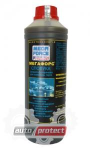 Фото 1 - Megaforce Наномодификатор трения промышленный